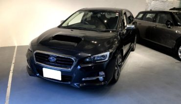 買取情報 2016年 スバル レヴォーグ 1.6GT-S AWD アイサイト